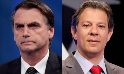 Εκλογές Βραζιλία: Μπολσονάρου και Aντάντ θα αναμετρηθούν για την προεδρία στο δεύτερο γύρο