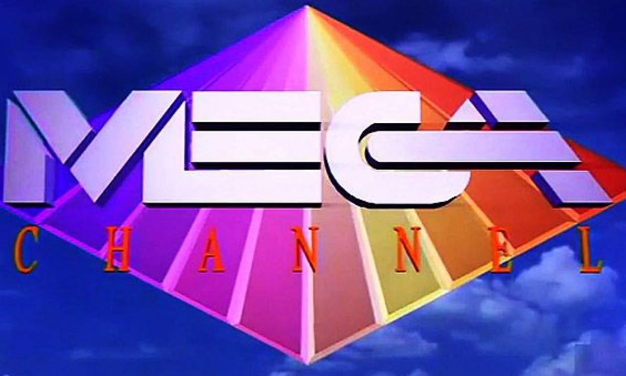Το θυμάστε; Αυτό είναι το βίντεο με την πρεμιέρα του MEGA στις οθόνες μας...