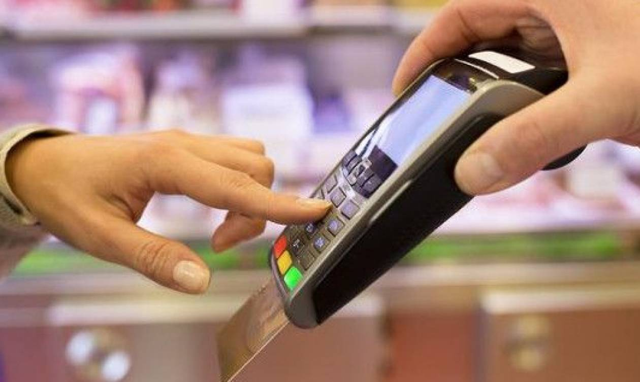 Πληρώνετε με κάρτα; Προσοχή στις αποδείξεις