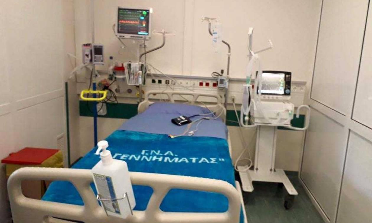 Νέα διατομεακή Μονάδα Αυξημένης Φροντίδας στο νοσοκομείο «Γ. Γεννηματάς»