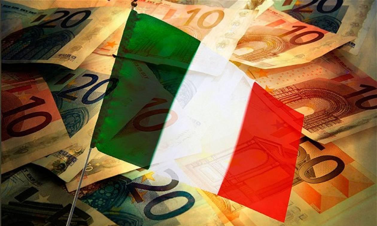 Άρθρο - «φωτιά» του CNBC: Η Ιταλία θα είναι η επόμενη Ελλάδα