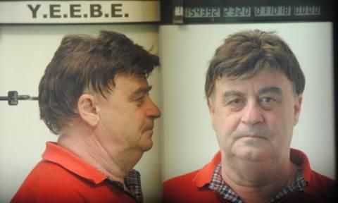 Σέρρες: Αυτός είναι ο καθηγητής «Φακελάκης» και οι συνεργάτες του (pics)