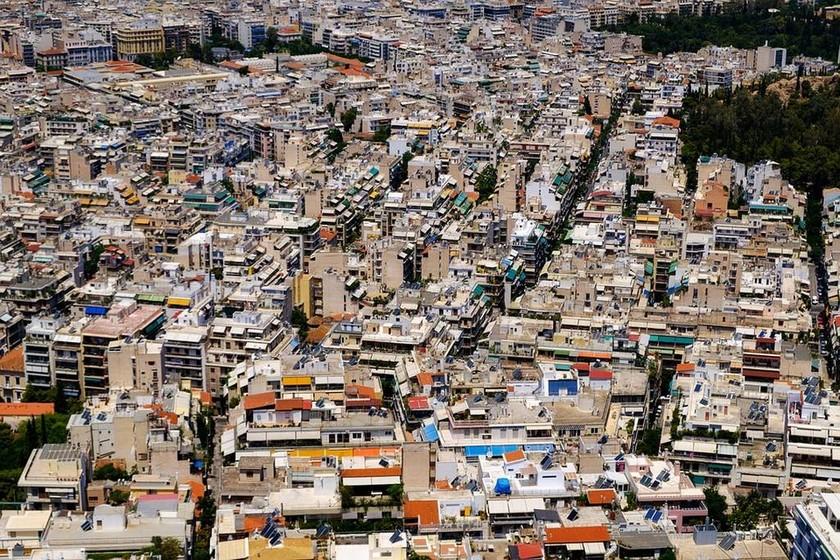 Νόμος Κατσέλη: Τελευταία εξέλιξη για τους δανειολήπτες με κόκκινα δάνεια