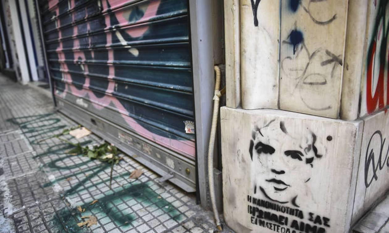Υπόθεση Ζακ Κωστόπουλου: Εντοπίστηκε DNA του 33χρονου στο μαχαίρι
