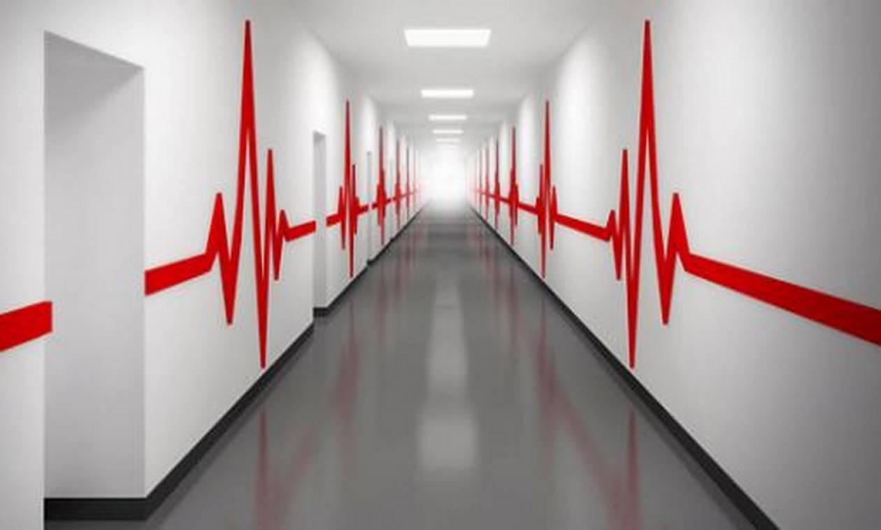 Τετάρτη 10 Οκτωβρίου: Δείτε ποια νοσοκομεία εφημερεύουν σήμερα
