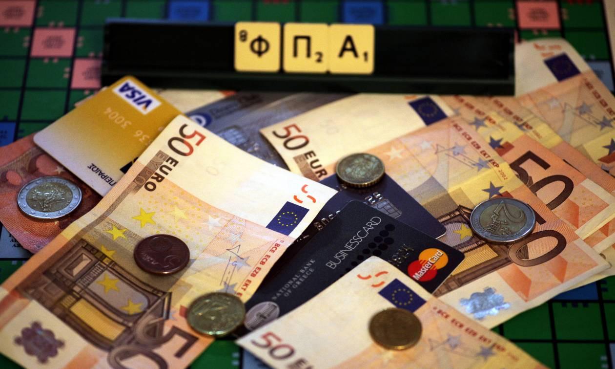 Σας αφορά: Έτσι θα πάρετε επιστροφή ΦΠΑ και φόρου εισοδήματος