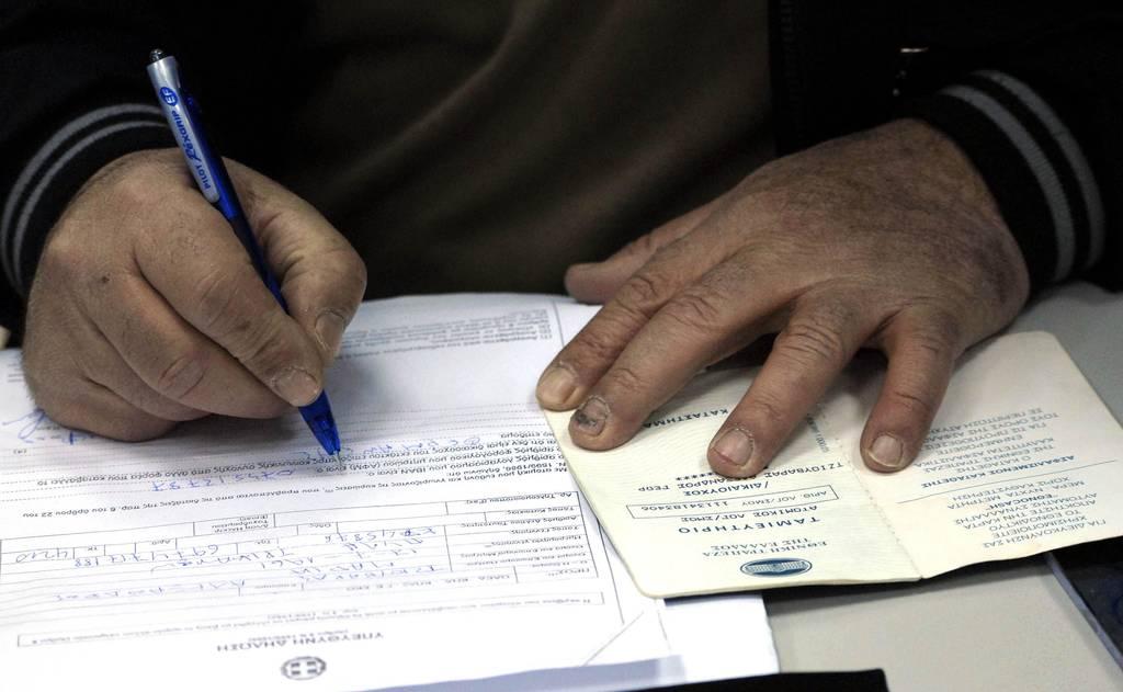 Επίδομα μέχρι 600 ευρώ/χρόνο: Δείτε ποιες οικογένειες το δικαιούνται