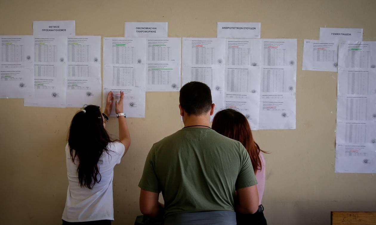Πανελλήνιες 2018: Βγήκαν τα αποτελέσματα των υποψηφίων από περιοχές που επλήγησαν από καταστροφές