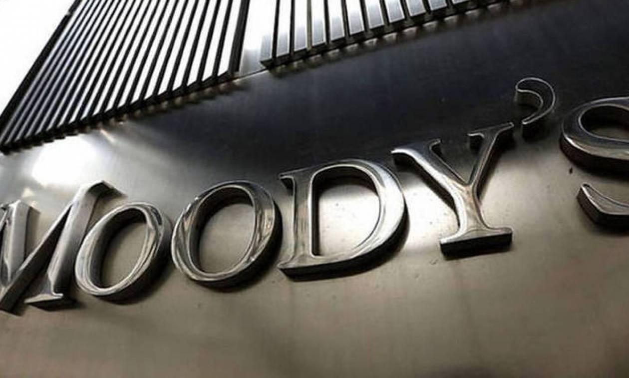 Μoody's: Υψηλός ο κίνδυνος εκδήλωσης ατυχήματος για την Ελλάδα