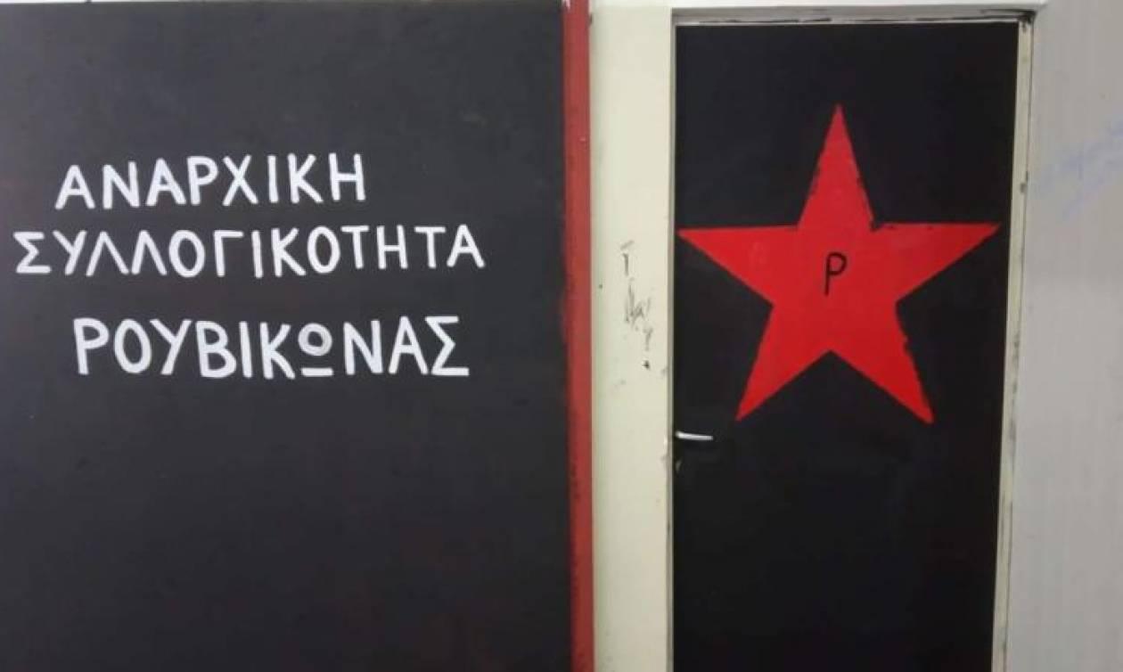 «Γραφείο» στη Φιλοσοφική Σχολή του Πανεπιστημίου της Αθήνας απέκτησε ο Ρουβίκωνας