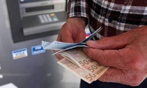 Αναδρομικά για κατάργηση δώρων και περικοπές: Ποιοι συνταξιούχοι μπορούν να τα διεκδικήσουν