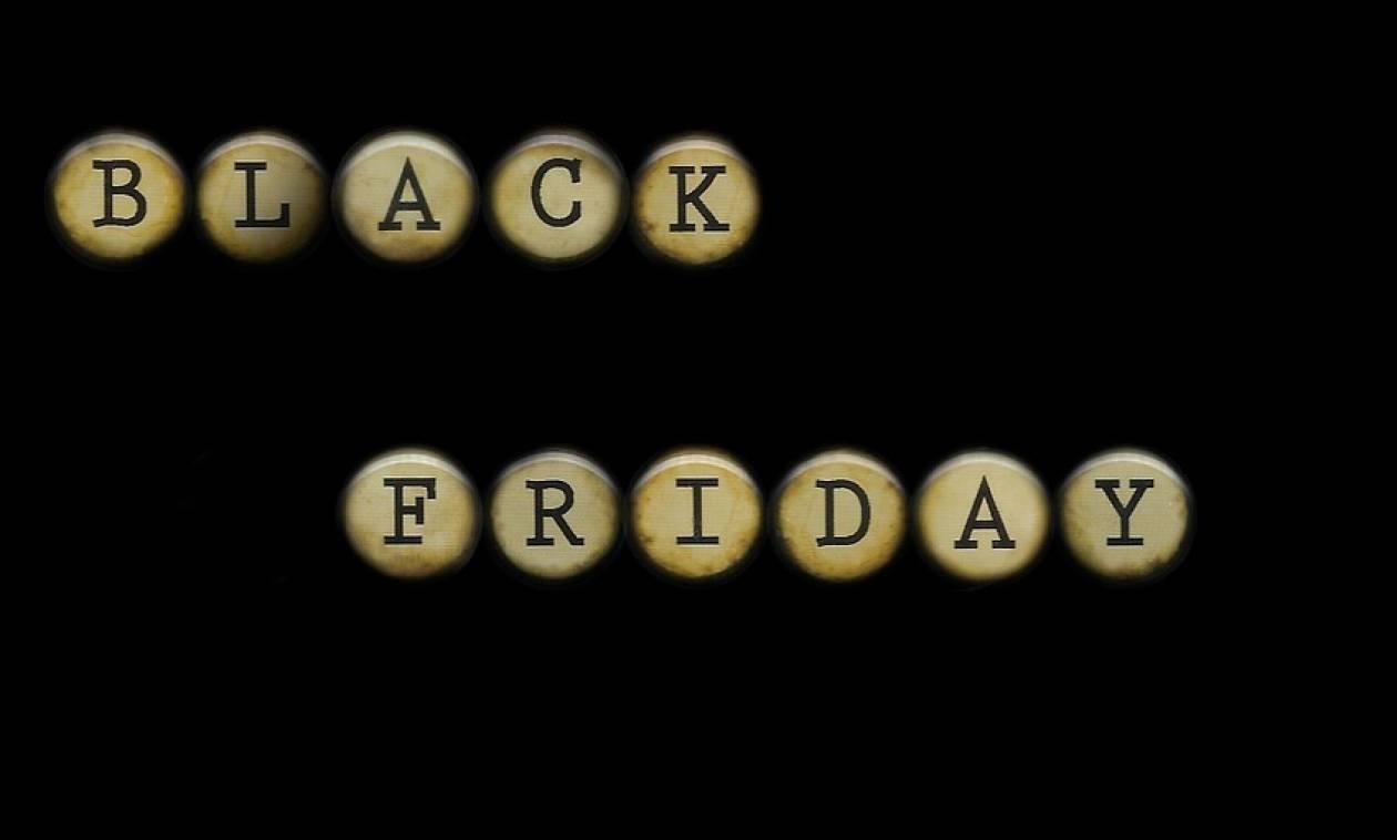 Black Friday 2018: Πότε πέφτει φέτος η «Μαύρη Παρασκευή» με τις μεγάλες προσφορές
