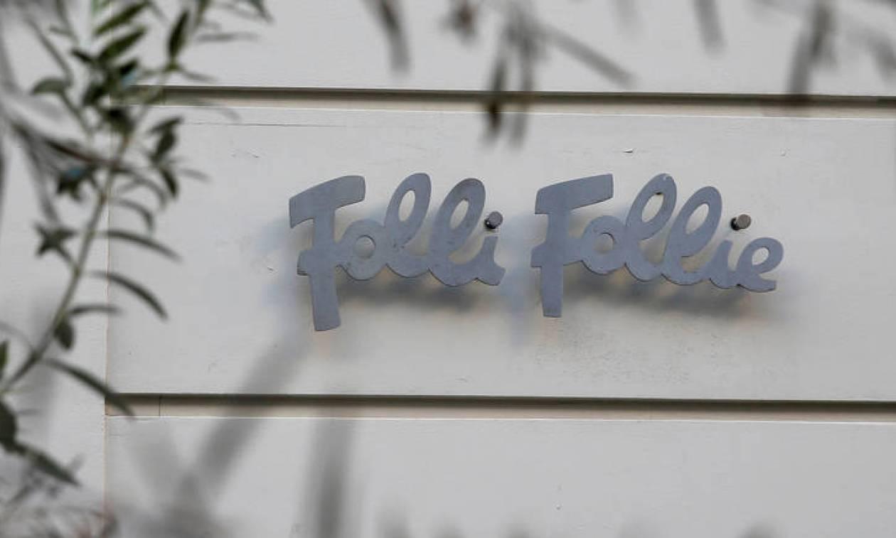 Καταγγελίες από την Ernst & Young εκθέτουν τη Διοίκηση Κουτσολιούτσου