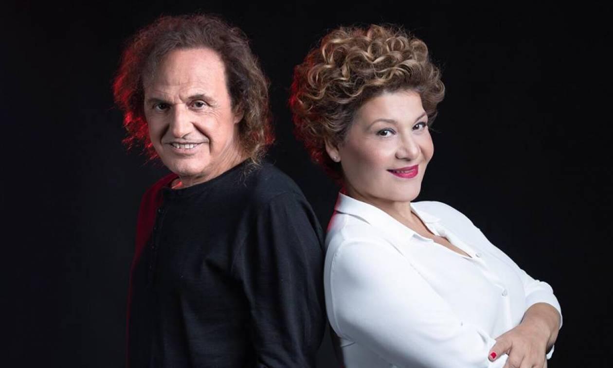 «Όλα για όλα»: Βασίλης Παπακωνσταντίνου και Γιώτα Νέγκα μαζί στη σκηνή
