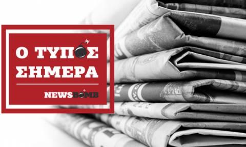 Εφημερίδες: Τα πρωτοσέλιδα των εφημερίδων της Παρασκευής (12/10)