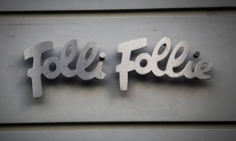 Folli Follie: Τις ευθύνες των εποπτικών Αρχών διερευνά η Δικαιοσύνη