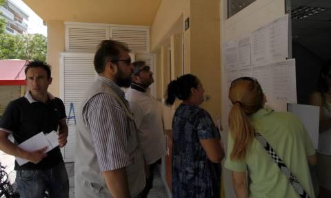 ΟΑΕΔ - Είσαι άνεργος; 5.500 άνεργοι προσλαμβάνονται στο Δημόσιο