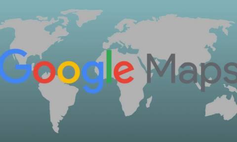 Χώρισε τη γυναίκα του γιατί την είδε με άλλον στο Google Maps! (photos)