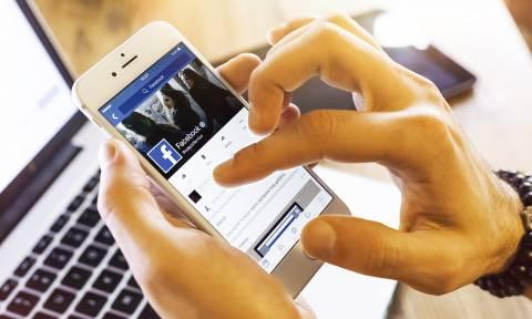 Συναγερμός στο Facebook: Χάκερς έκλεψαν τα προσωπικά δεδομένα 29 εκατομμυρίων χρηστών