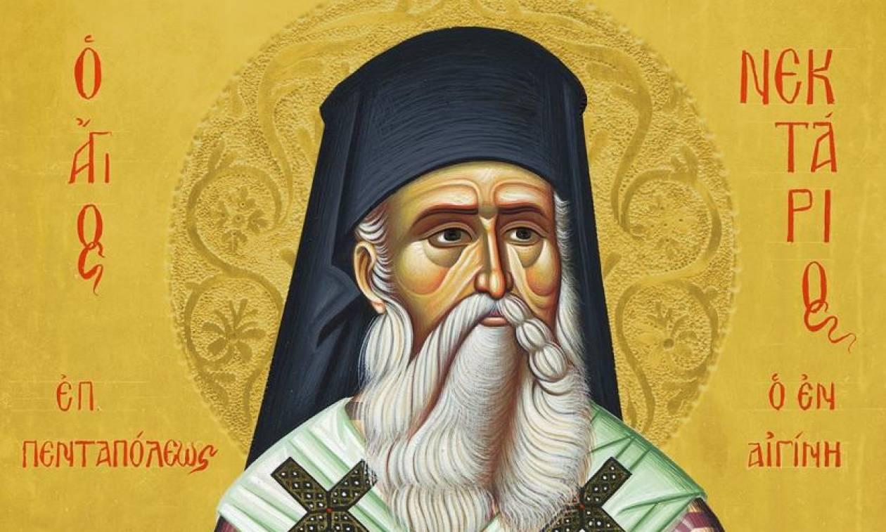 Αγιος Νεκτάριος: «Όλα νικιούνται – Τίποτα να μην σας απελπίζει»