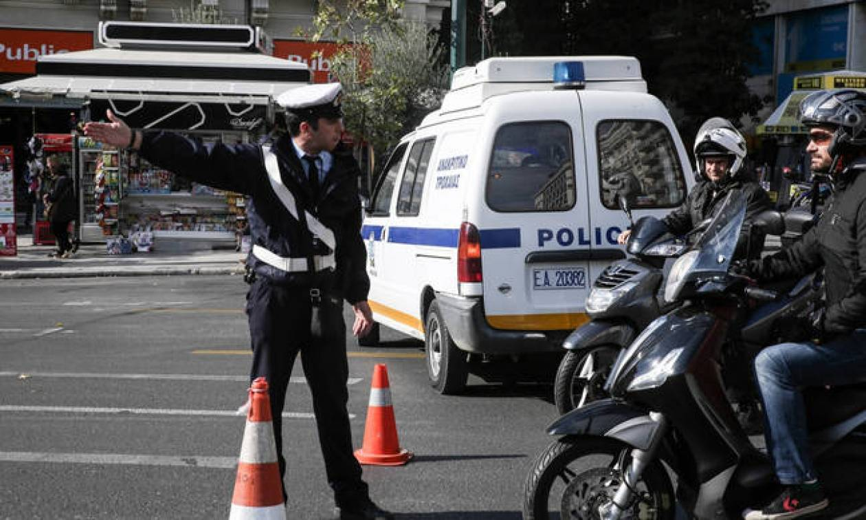 Νέα Σμύρνη: Κυκλοφοριακές ρυθμίσεις λόγω αγώνα δρόμου
