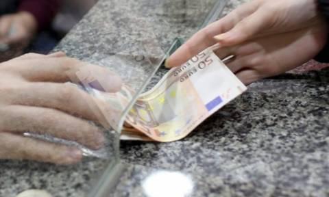 Επίδομα 600 ευρώ σε χιλιάδες οικογένειες – Πού θα κάνετε αίτηση