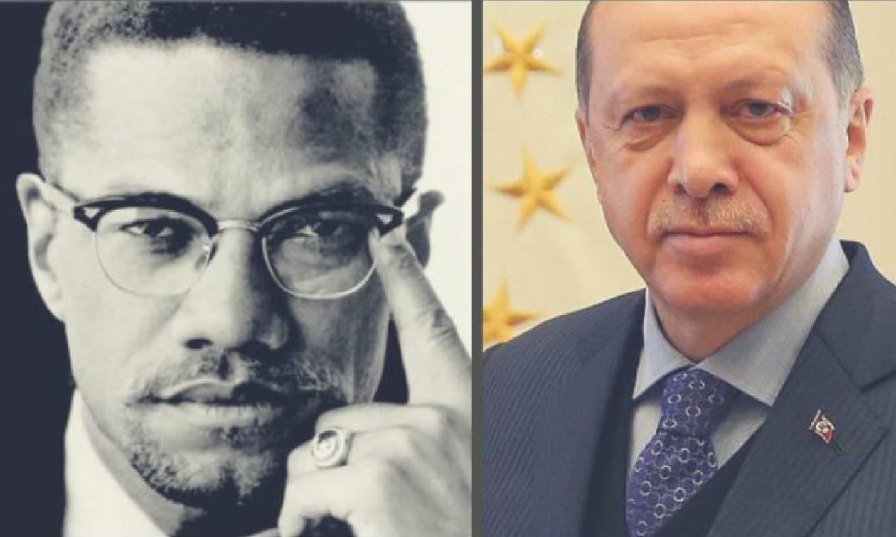 Που το «πάει» ο Ερντογάν; Μετονόμασε τον δρόμο μπροστά από την αμερικανική πρεσβεία σε «Μάλκολμ X»