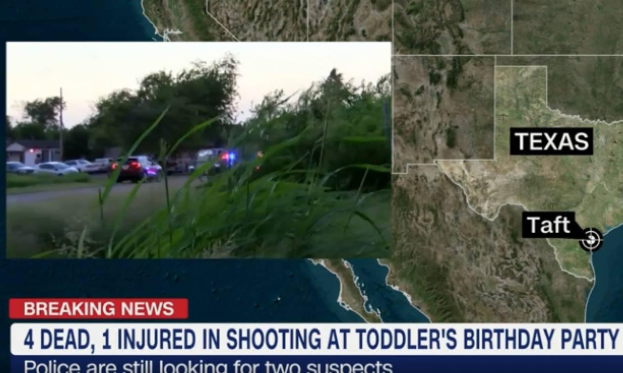 Τραγωδία στο Τέξας: Το πάρτι γενεθλίων ενός μωρού κατέληξε σε μακελειό με τέσσερις νεκρούς