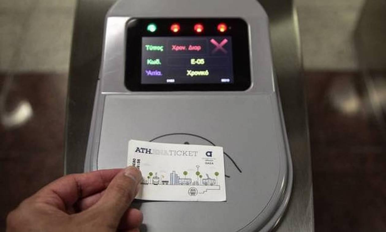 ΟΑΣΑ - Ηλεκτρονικό εισιτήριο: Πλησιάζουν το 1 εκατ. οι προσωποποιημένες κάρτες