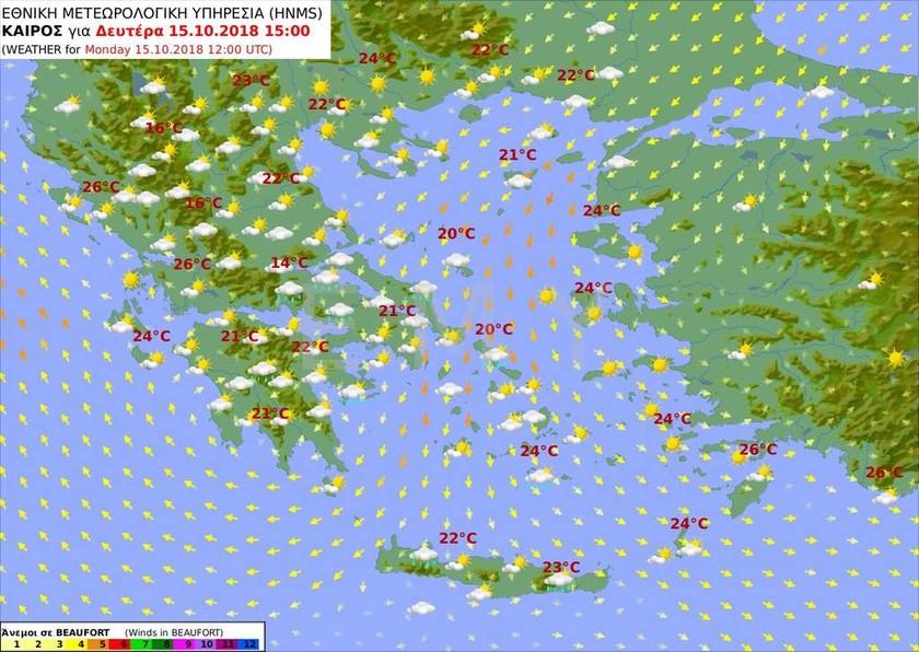 Καιρός ΤΩΡΑ: Με νεφώσεις και τοπικές βροχές η Δευτέρα - Πού θα σημειωθούν τα φαινόμενα (pics)