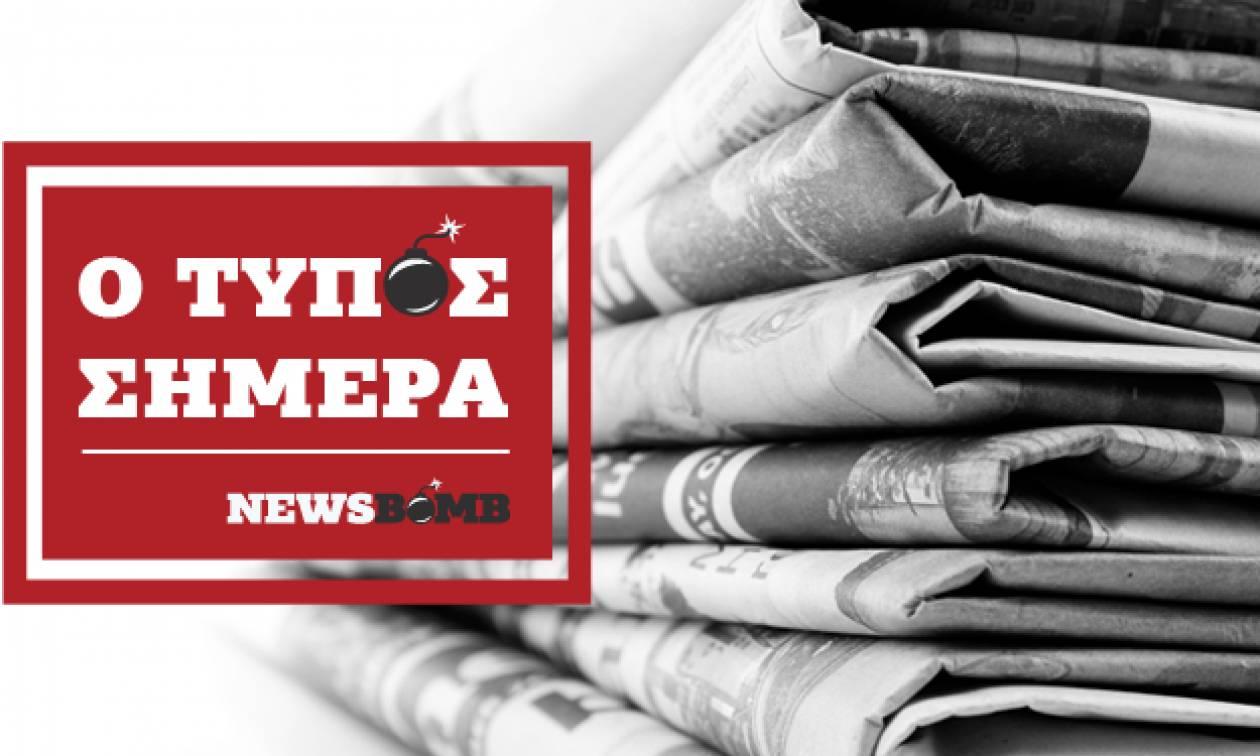 Εφημερίδες: Διαβάστε τα πρωτοσέλιδα των εφημερίδων (15/10/2018)