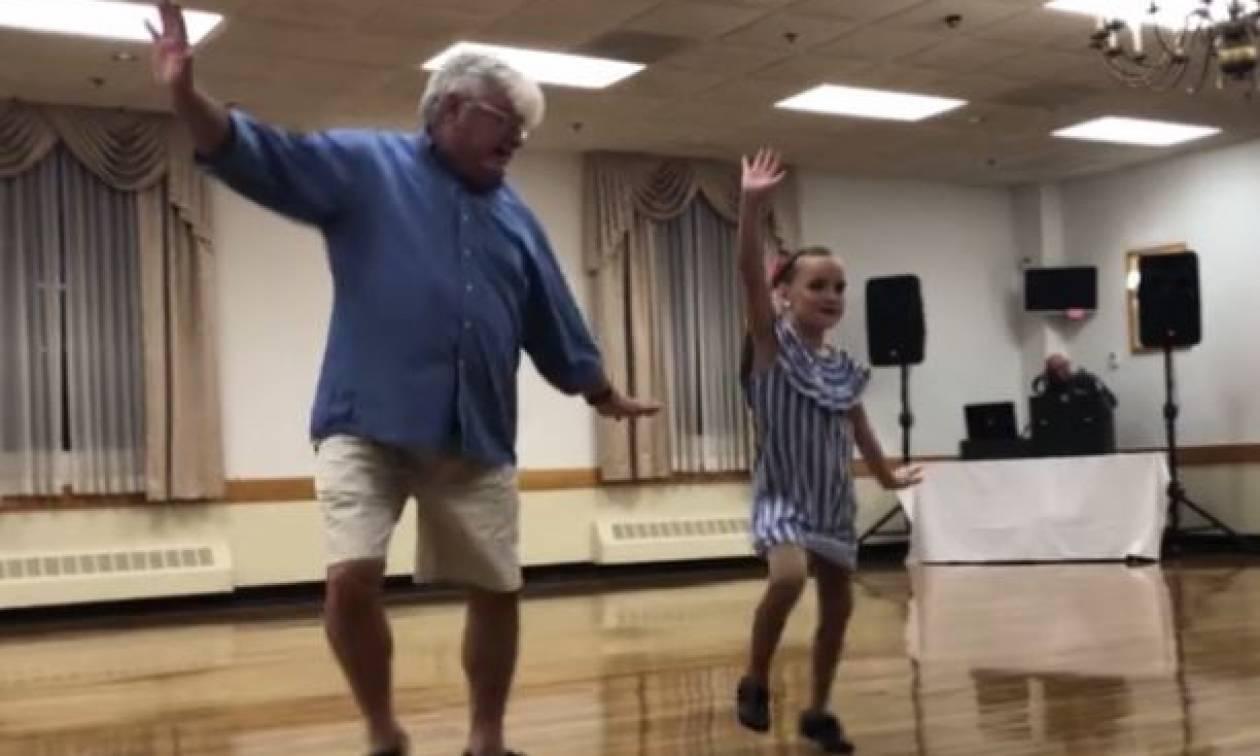Ο απίστευτος χορός 10χρονης με τον 72χρονο παππού της (vid)