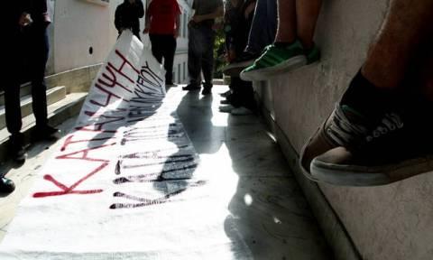 Κατάληψη στο ΤΕΙ Θεσσαλίας - Τι ζητούν οι σπουδαστές