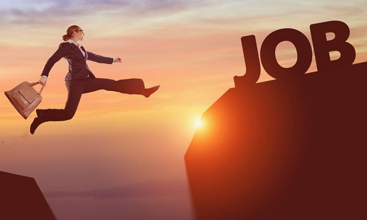 ΟΑΕΔ - Είσαι άνεργος; Βρες ΕΔΩ δουλειά με μισθό έως 1.140 ευρώ