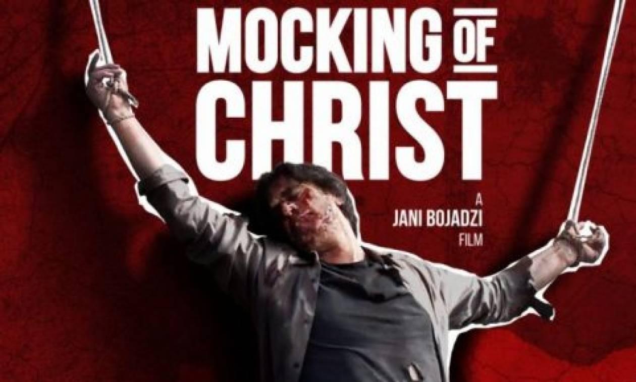 Ούτε ιερό ούτε όσιο: Ταινία στα Σκόπια εμφανίζει τον Χριστό στο χάρτη της «Μακεδονίας του Αιγαίου»