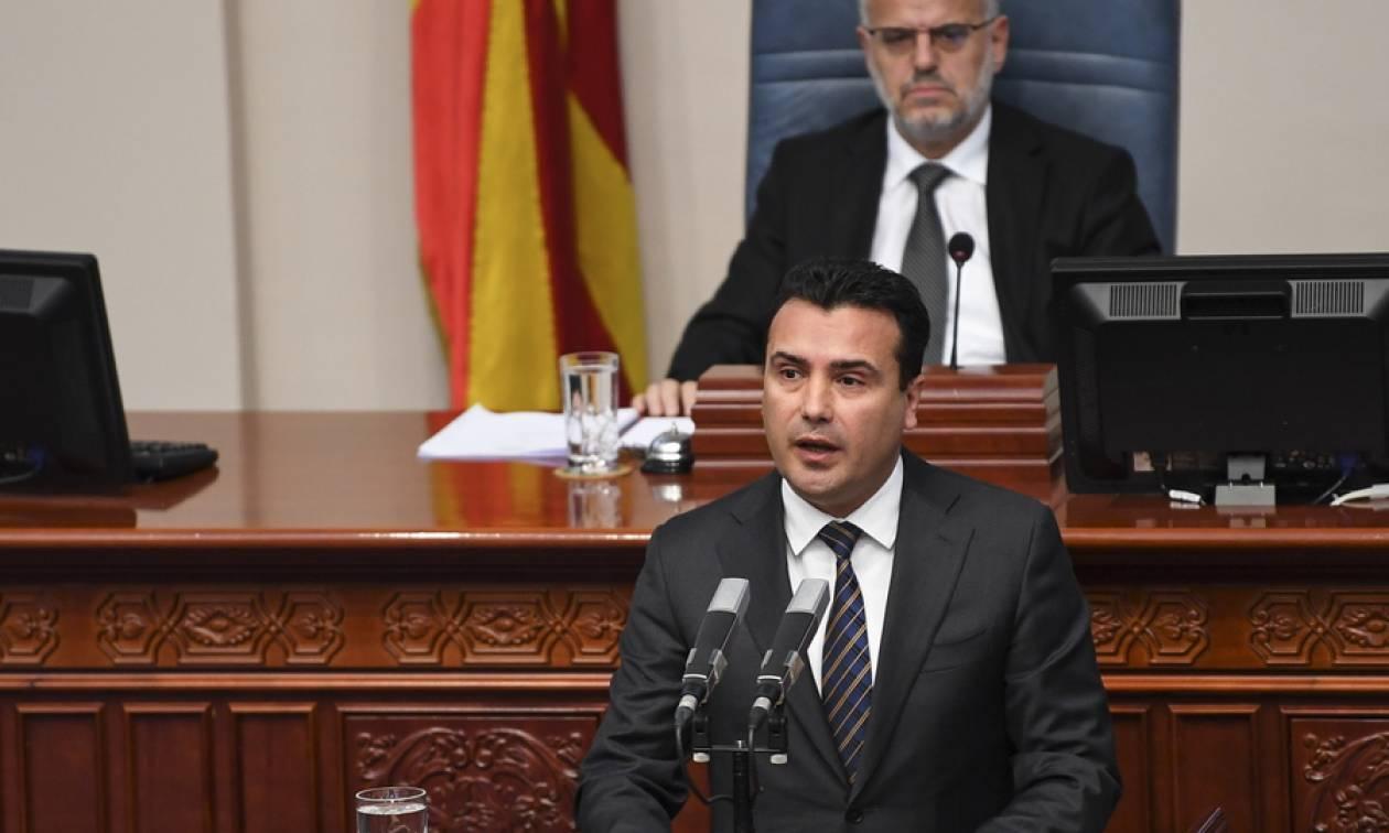 Σκόπια: Συμφώνησαν ότι διαφωνούν - Συνεχίζεται αύριο η συζήτηση για τη Συμφωνία των Πρεσπών