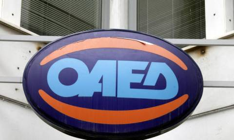 ΟΑΕΔ: Έρχεται πρόγραμμα 5.500 θέσεων εργασίας - Δείτε όλες τις πληροφορίες