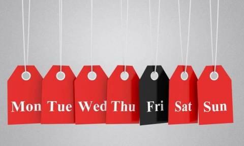Black Friday 2018: Πλησιάζει η «Μαύρη Παρασκευή» - Έξυπνες αγορές με μεγάλες εκπτώσεις