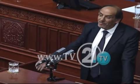 Βουλευτής των Σκοπίων ευχαρίστησε στα ελληνικά τον Αλέξη Τσίπρα (vid)