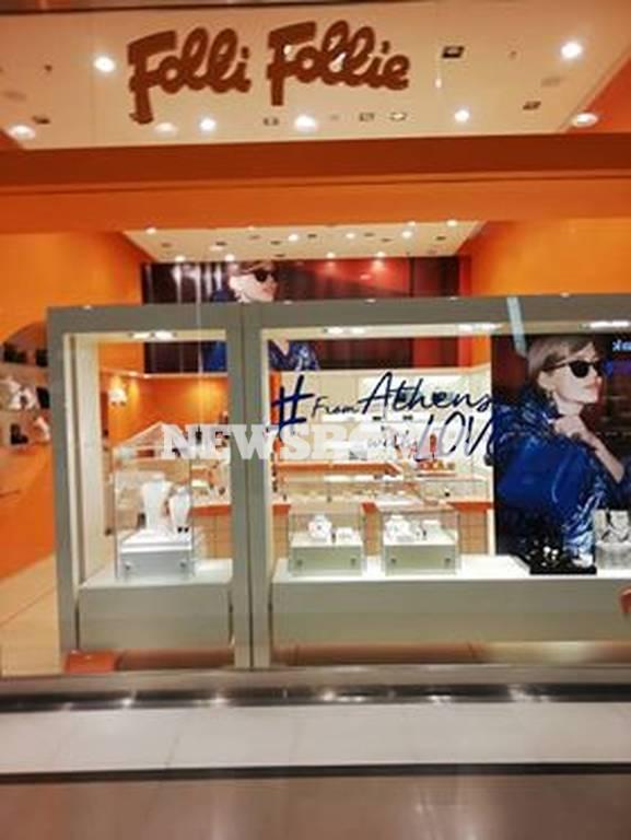 f68d16d867 Σκάνδαλο Folli Follie  Άδεια τα ράφια - Δεν πατάει πελάτης στα μαγαζιά