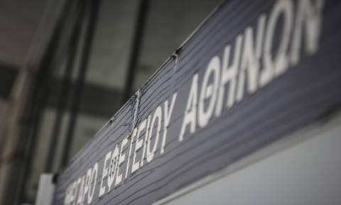 Το Διοικητικό Εφετείο Αθηνών «παγώνει» τον διαγωνισμό για την πρόσληψη δικαστικών υπαλλήλων