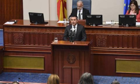Νέα «παράσταση» Ζάεφ: Το όνομα «Μακεδονία» δεν αλλάζει, αλλά συμπληρώνεται