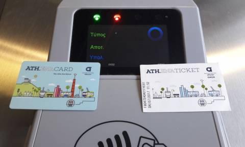 ΟΑΣΑ: Έσοδα φέρνει το ηλεκτρονικό εισιτήριο - Πάνω από 20% η αύξηση τον Σεπτέμβριο