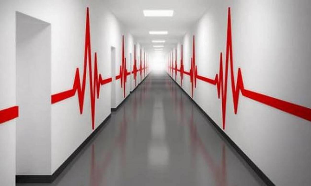 Τετάρτη 17 Οκτωβρίου: Δείτε ποια νοσοκομεία εφημερεύουν σήμερα