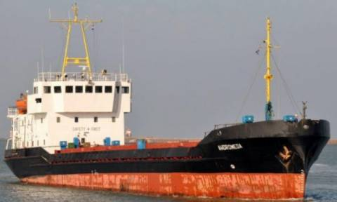 Trial for explosives-laden freighter 'Andromeda' opens Tuesday