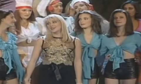 Δεν θα την αναγνωρίσεις! Η Ζέτα Μακρυπούλια σε ηλικία 16 ετών (video)