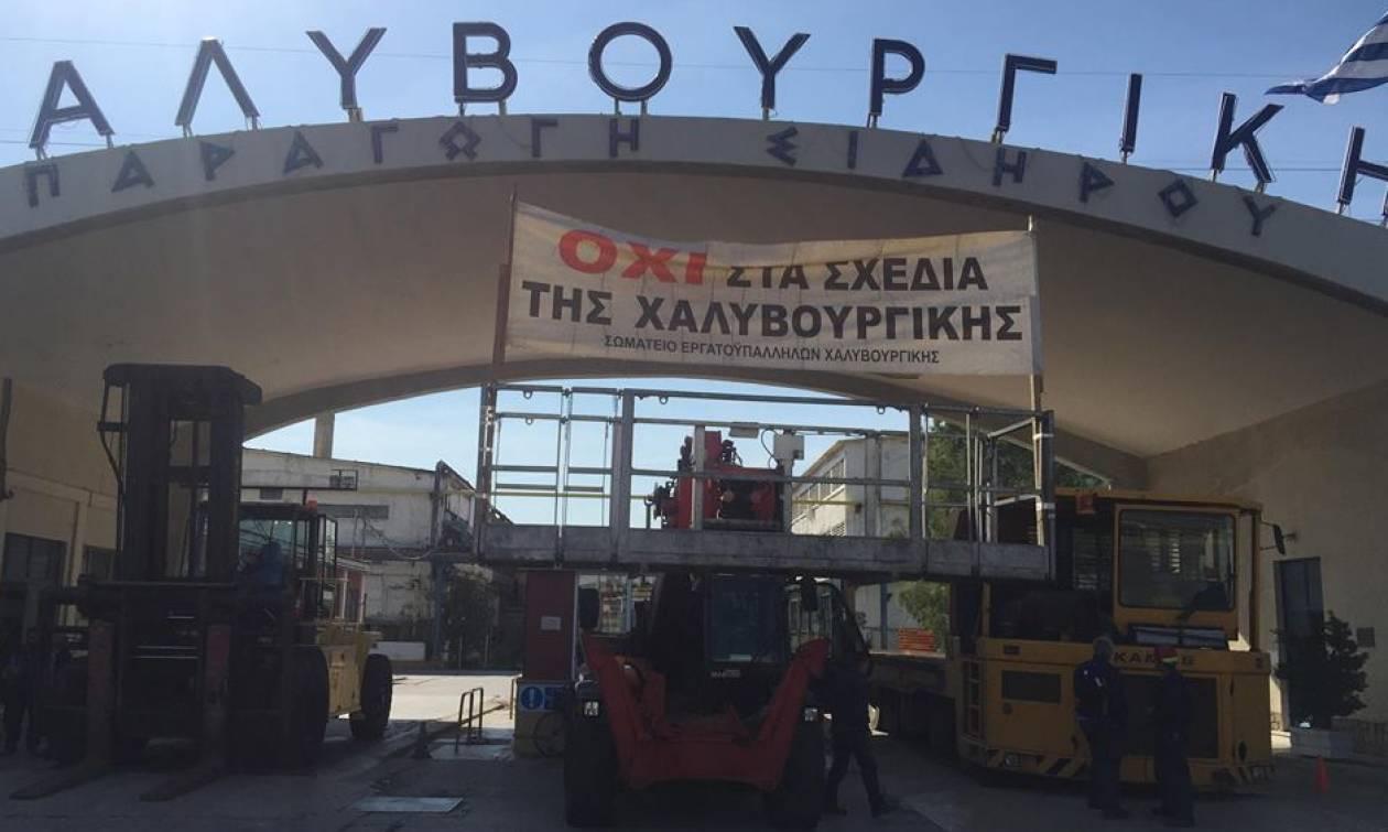 ΤΩΡΑ: Εργαζόμενοι στη Χαλυβουργική απέκλεισαν την Αθηνών – Κορίνθου