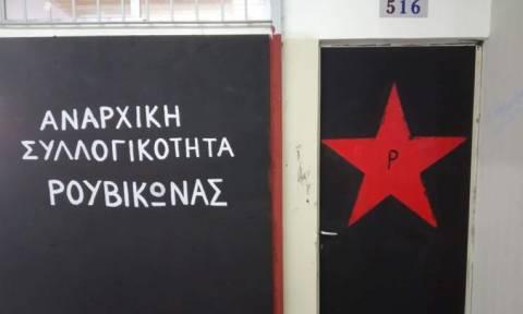 Ντου του Ρουβίκωνα στη Φιλοσοφική - Επανακατέλαβε το γραφείο 516