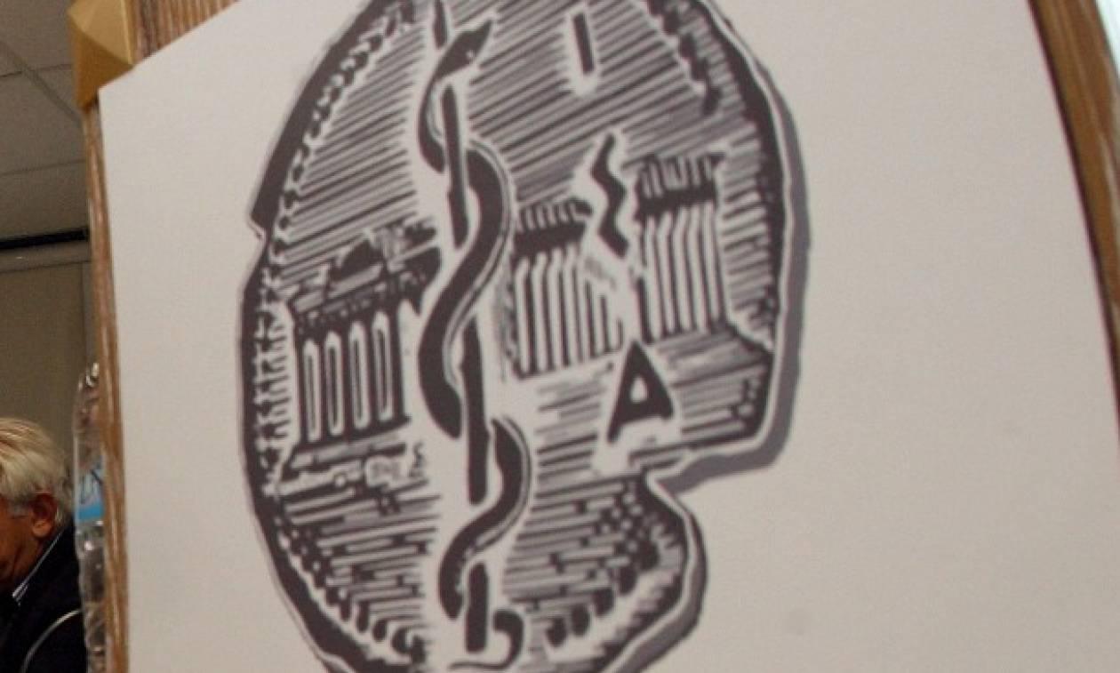 Ιατρικός Σύλλογος Αθηνών: Να αναβληθεί η ψήφιση του Ενιαίου Κανονισμού Παροχών Υγείας του ΕΟΠΥΥ