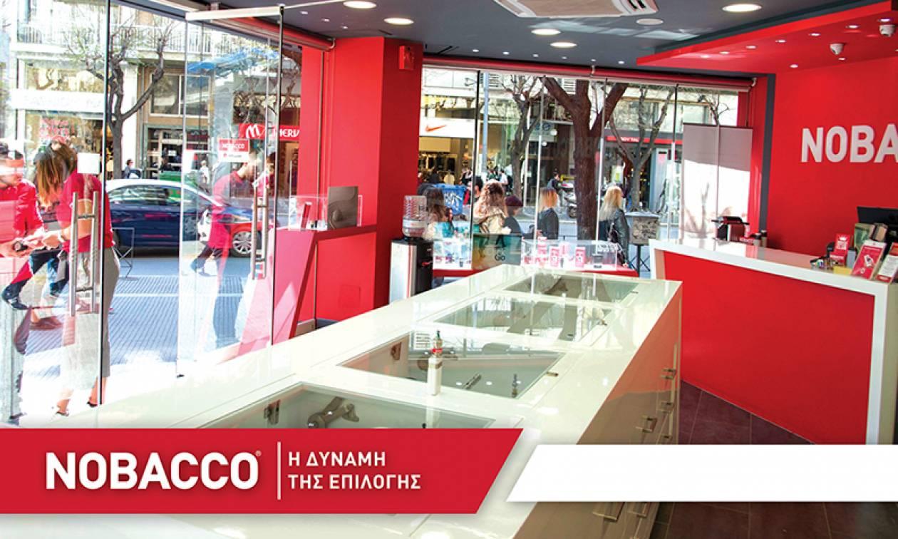 Nobacco: η πρώτη στην Ευρώπη με όλες τις εναλλακτικές στο παραδοσιακό κάπνισμα
